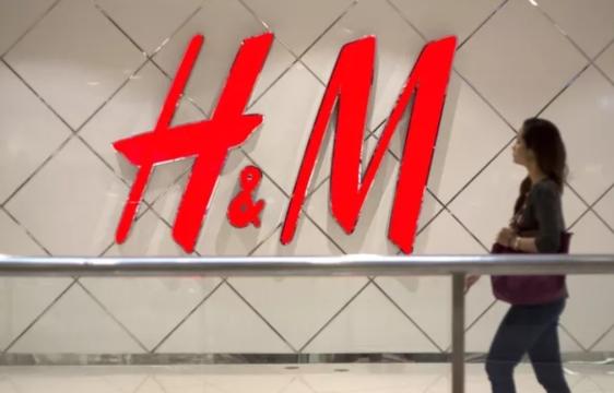H & M logo.jpg